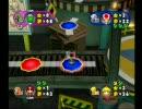 マリオパーティ6 トラップファクトリーPart3