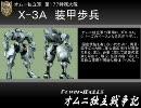 POWER-iDoLLS オムニ独立戦争記 13 「キッドナップ B Part」