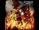 Sound Horizon 聖戦のイベリア-侵略する者される者の高速版
