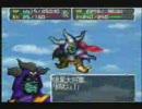 N64 スーパーロボット大戦64 普通にプレイ その34