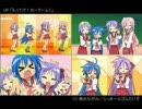 「もってけ!セーラーふく Re-Mix001 -7 burning Remixers-」