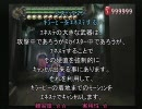 【DMC3SE】エネステ習得編【PART1】 thumbnail