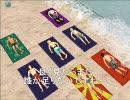 Sims2でテニプリ★氷帝&立海で合同合宿・海編2日目 thumbnail