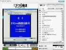 ニコニ広告リリース記念生放送 フル+コメントつきpart3