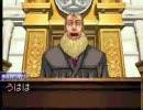 逆転裁判3 華麗なる逆転をプレイ 御剣法廷パートその1