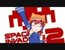 【Dance×Mixer】 invader GIRL!(SIE2 Stag