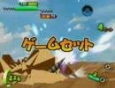 ガチャフォース 1しゅうめ プレイ動画 Part15