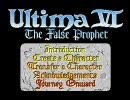 ウルティマ VI - The False Prophet - スピードクリア (前編)