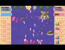 《PSP》 ツインビーポータブル ツインビーだ!!