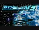 [DTXMania] METAL OF OXENMAN ~特別版~
