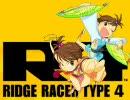 ニコニコ動画(RC2)‐アイドルマスター 「スタ→トスタ→」とリッジ4の曲を混ぜてみた