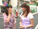 森田涼花と滝口ミラが雑談の後、飯を食う
