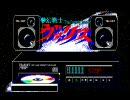 X1版 夢幻戦士ヴァリス MUSIC MODE