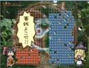 東方武闘外伝 WEB体験版1.1 TEST