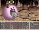 RPGツクール2003ゲーム 天からの落し物part26 サブイベント4