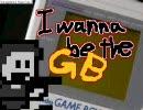 I wanna be the GB なんでやねん実況 1ほっれ