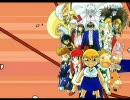 金色のガッシュベル!! キャラソン [Treasure Fighter] - 櫻井孝宏 thumbnail