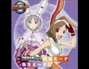 月面兎兵器ミーナ ドラマCD Vol.5