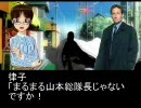 i-FILES FileNo.0 編集後記【アイマス×X-FILES】 thumbnail
