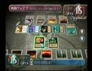【MTG】DC版マジック・ザ・ギャザリング ラスボス第1戦