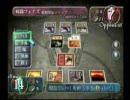【MTG】DC版マジック・ザ・ギャザリング ラスボス第2戦