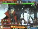 三国志大戦2 【関東最強儀決定戦】 壱番VS幸 紫苑