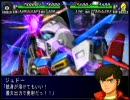 スーパーロボット大戦MX ZZガンダム全武装2