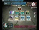 【MTG】DC版マジック・ザ・ギャザリング ラスボス第3戦
