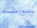 【東方Arrange】-Romantic Children-