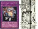 遊戯王カード 原作由来のカード