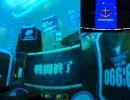 023 戦場の絆 NY4vs4 陸ジムBB装甲3 4連発(4)リプ付き
