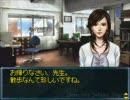 【探偵】御苑洋子・七変化2(携帯アプリ)【神宮寺三郎】