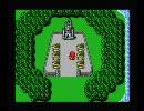 ファイナルファンタジー 全曲集 (MSX2 FM音源版)
