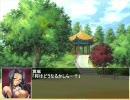 【三国志Ⅸ】軟国志 第55幕 thumbnail