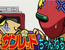 天体戦士サンレッド FIGHT. 27 (2期第1話) thumbnail