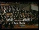 好きだから、組曲『ニコニコ動画』(オケ版)歌ってみた(Ver.R)