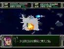 PS第3次スーパーロボット大戦 ネオグラフルボッコ(最凶最悪版)