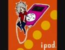 【作業用BGM】iPodCMメドレー(フルver)