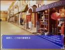 パティシエなにゃんこ - 初恋はいちご味(DC版) Part1