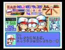 【TAP】パワプロ2000サクセス投手編(Part12)【TASさんの休日】