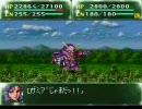 第4次スーパーロボット大戦Sを好き勝手にやらせてもらおうか!!part74