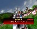 【三国志大戦3】司空を呉バラで駆け抜ける! その2