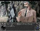 この世の果てで ~ YU-NO ~ 神ADV 亜由美ルート09/17 BAD ED