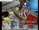 蒼天の白き神の座を実況プレイしてみる part34 thumbnail