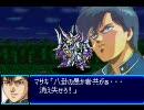グレートゼオライマー 最終決戦 (スーパーロボット大戦J) 今更高画質版 thumbnail