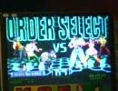 KOF2002 日台戦4