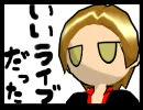 【MMD】涼くんと夢子ちゃんと武田さんと貴音さまでキラメキラリ