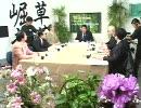 【ニコニコ動画】【経済討論第7弾!】どうなる!?世界経済と日本(1/3)を解析してみた