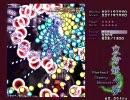 【軍手式】まったりと低速封印 東方妖々夢Ph【弾幕修行】