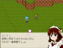 【フリーゲーム】CUBE!【実況プレイ】part05